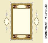 arabic floral border.... | Shutterstock .eps vector #758341030