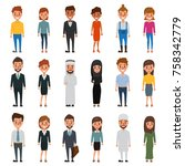 set of women and men character... | Shutterstock .eps vector #758342779
