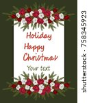 christmas floral border on two... | Shutterstock .eps vector #758345923