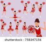 cheerleader | Shutterstock .eps vector #758347156