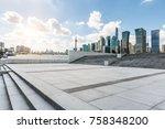 empty city square floor and... | Shutterstock . vector #758348200