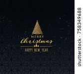 simple premium merry christmas... | Shutterstock .eps vector #758349688