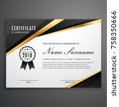 premium golden black... | Shutterstock .eps vector #758350666