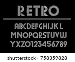 retro alphabet and font ... | Shutterstock .eps vector #758359828