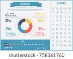 medicine infographic template ... | Shutterstock .eps vector #758361760