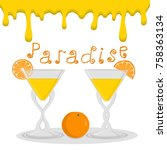 vector for theme cocktail | Shutterstock .eps vector #758363134