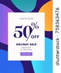 holiday sale banner  50  off... | Shutterstock .eps vector #758363476