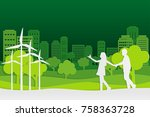 paper art and park on green... | Shutterstock .eps vector #758363728