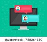 computer online chat vector... | Shutterstock .eps vector #758364850