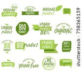 stickers and badges for organic ... | Shutterstock .eps vector #758365159