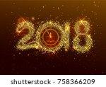 2018 new year number golden... | Shutterstock .eps vector #758366209