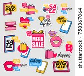 colorful sale stickers... | Shutterstock .eps vector #758367064