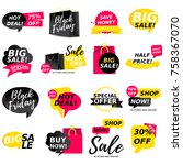 colorful sale stickers... | Shutterstock .eps vector #758367070
