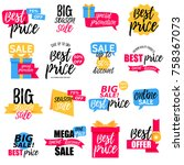 colorful sale stickers... | Shutterstock .eps vector #758367073