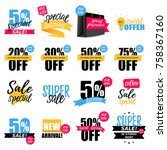 colorful sale stickers... | Shutterstock .eps vector #758367160