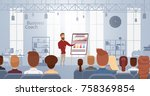 influence lecture talking about ... | Shutterstock .eps vector #758369854