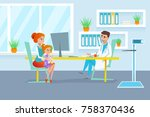 red hair mother with her... | Shutterstock .eps vector #758370436