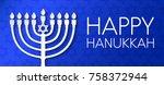 hanukkah   poster with menorah... | Shutterstock .eps vector #758372944