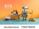 404 error page not found. funny ... | Shutterstock . vector #758378830