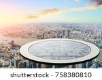 the circular platform suspended ... | Shutterstock . vector #758380810