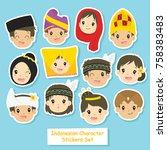 indonesian children character...   Shutterstock .eps vector #758383483