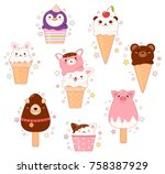 vector set of animal shaped ice ... | Shutterstock .eps vector #758387929
