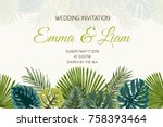wedding marriage event... | Shutterstock .eps vector #758393464