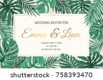 wedding marriage event... | Shutterstock .eps vector #758393470