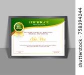 certificate of membership... | Shutterstock .eps vector #758394244