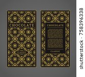 vector template for chocolate...   Shutterstock .eps vector #758396338