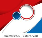 vector brochure  flyer ... | Shutterstock .eps vector #758397730