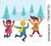 winter kids jumping  vector set | Shutterstock .eps vector #758398753