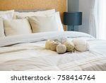 group of yarns on bed  light... | Shutterstock . vector #758414764
