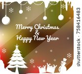 marry christmas   happy new year   Shutterstock .eps vector #758416483