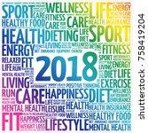 2018 sport word cloud collage ... | Shutterstock .eps vector #758419204
