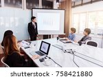 businessman standing in front... | Shutterstock . vector #758421880