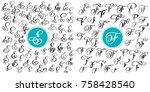 set letter e  f. hand drawn... | Shutterstock .eps vector #758428540