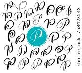set letter p. hand drawn vector ... | Shutterstock .eps vector #758428543