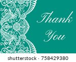 Thank You Card With White Lace...