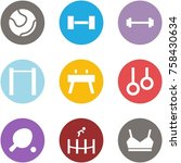 origami corner style icon set   ... | Shutterstock .eps vector #758430634