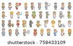 vector 8 bit pixel art people... | Shutterstock .eps vector #758433109