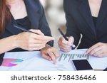 two asian business woman... | Shutterstock . vector #758436466