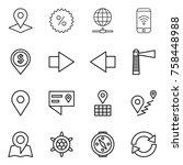 thin line icon set   pointer ... | Shutterstock .eps vector #758448988