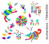 vector folk mexican otomi style ... | Shutterstock .eps vector #758464504