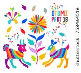 vector folk mexican otomi style ... | Shutterstock .eps vector #758464516