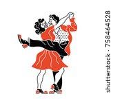 dancing seniors. happy old... | Shutterstock .eps vector #758464528