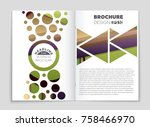 abstract vector layout... | Shutterstock .eps vector #758466970