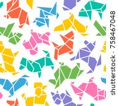 vector origami dogs seamless... | Shutterstock .eps vector #758467048