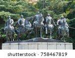 sichuan  china   sep 15 2016 ... | Shutterstock . vector #758467819