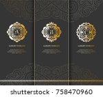 golden vector emblem. elegant... | Shutterstock .eps vector #758470960